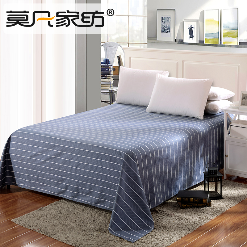Mo fan genuine cotton twill textile student single double bed linen striped cotton linens special offer free shipping