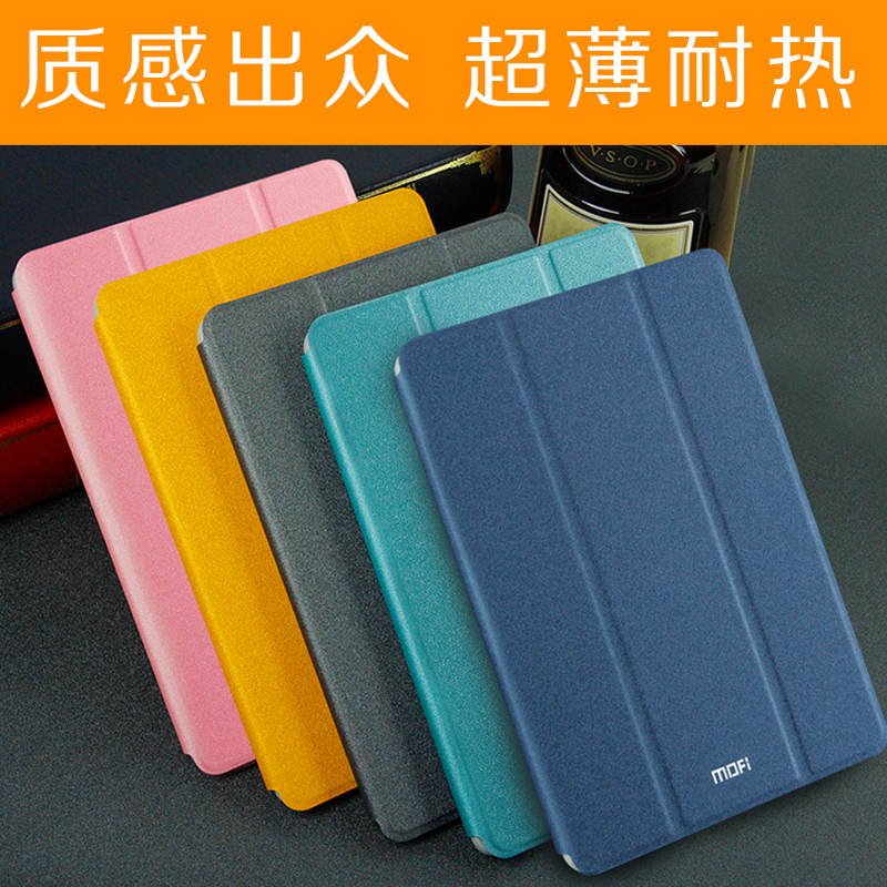 Mo fan millet millet flat leather protective sleeve smart wake miui/millet rice pad tablet leather holster