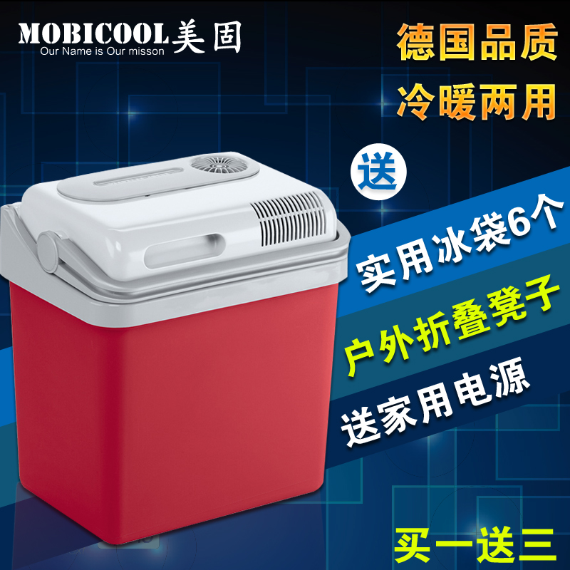 Mobicool p24 car refrigerator car home dual v car refrigerator heating and cooling box mini portable refrigeration
