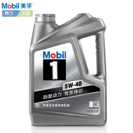 Mobil mobil 1 automotive lubricants 4l 5w-40 api sn grade fully synthetic motor oil