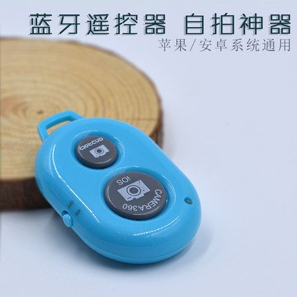 Mobile phone bluetooth wireless shutter remote control self artifact darrick bracket portable wireless andrews apple universal