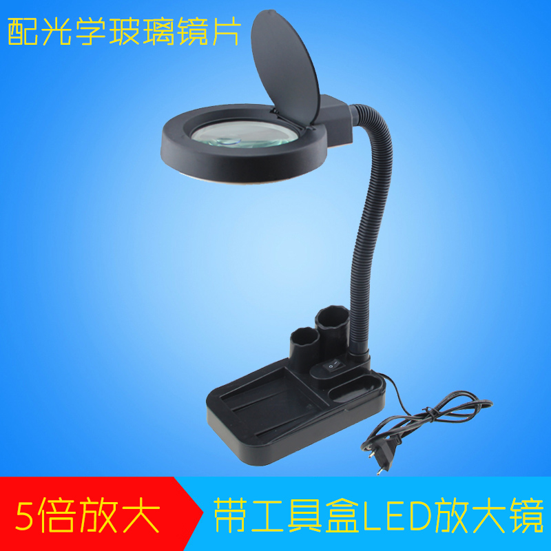 Mobile phone repair desktop magnifier lamp 40 led illuminated magnifying glass 10 times magnifying glass to read old 5