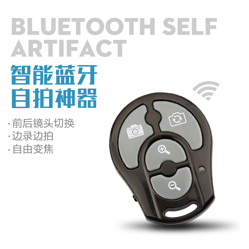 Mobile wireless bluetooth camera self self self artifact universal remote control shutter