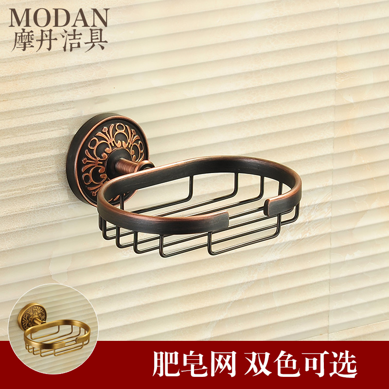 Modan antique copper full bathroom accessories bathroom soap dish soap holder soap holder soap network