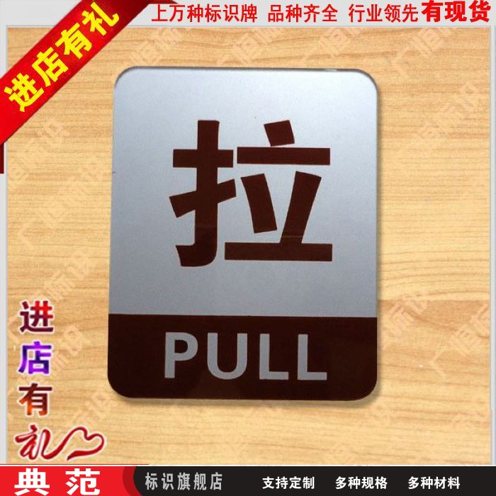 Model of print signs sliding sliding oem oem logo acrylic sliding glass sliding door stickers