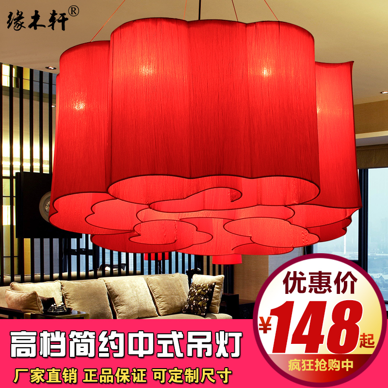 Modern chinese fabric chandelier creative living room dining antique lighting restaurant lighting red clouds lrwft3