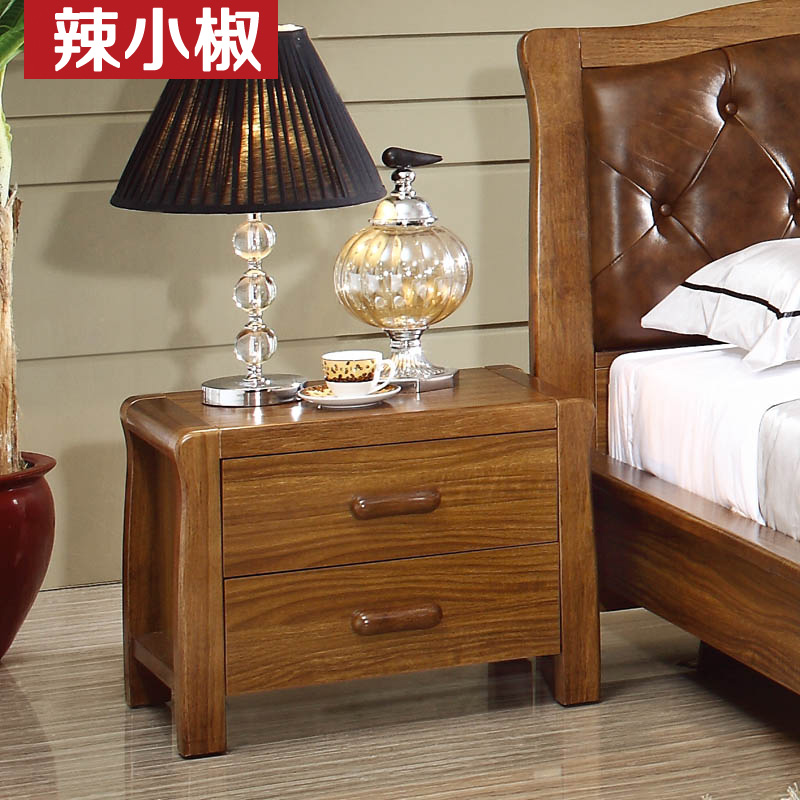 Modern chinese ugyen wood color furniture classic wood frame bedside cabinet double pumping storage cabinets storage cabinets