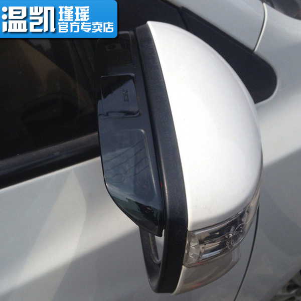 Modern ix25 rearview mirror rearview mirror rain eyebrow modern ix25 ix25 special modified side mirror block storm