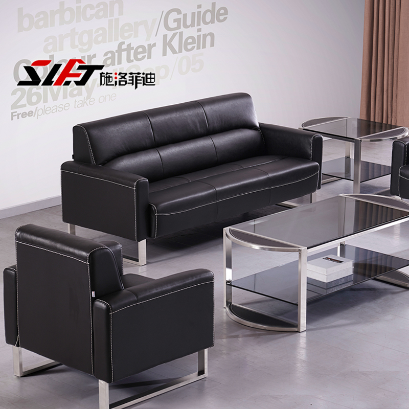 Modern leather office sofa table combination of simple single office reception parlor sofa sofa three bits of commerce