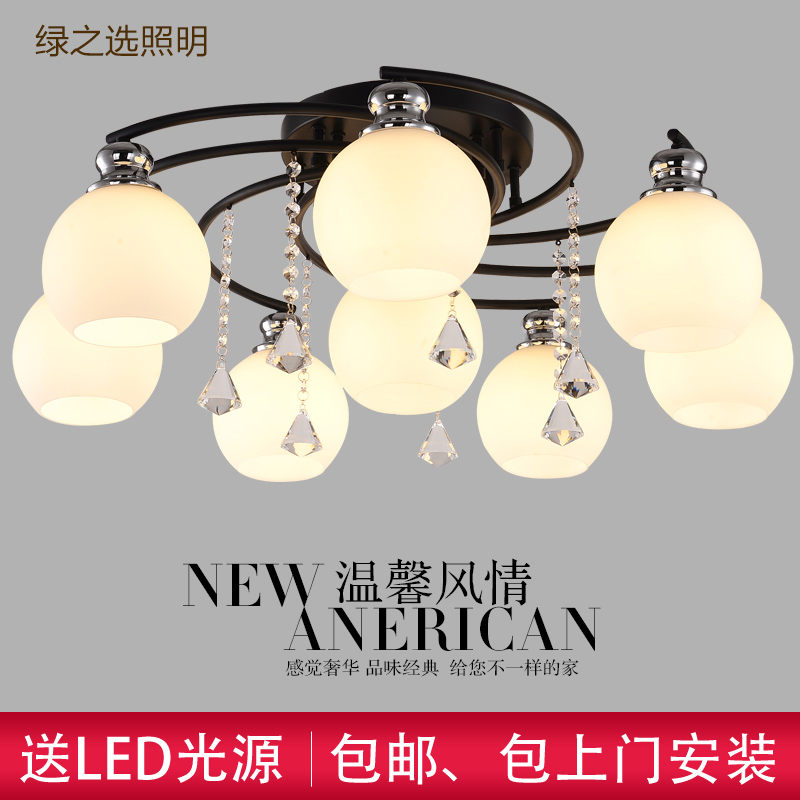 Modern minimalist living room ceiling lamp led crystal lamp american books xin wen room bedroom lamp lighting creative personality
