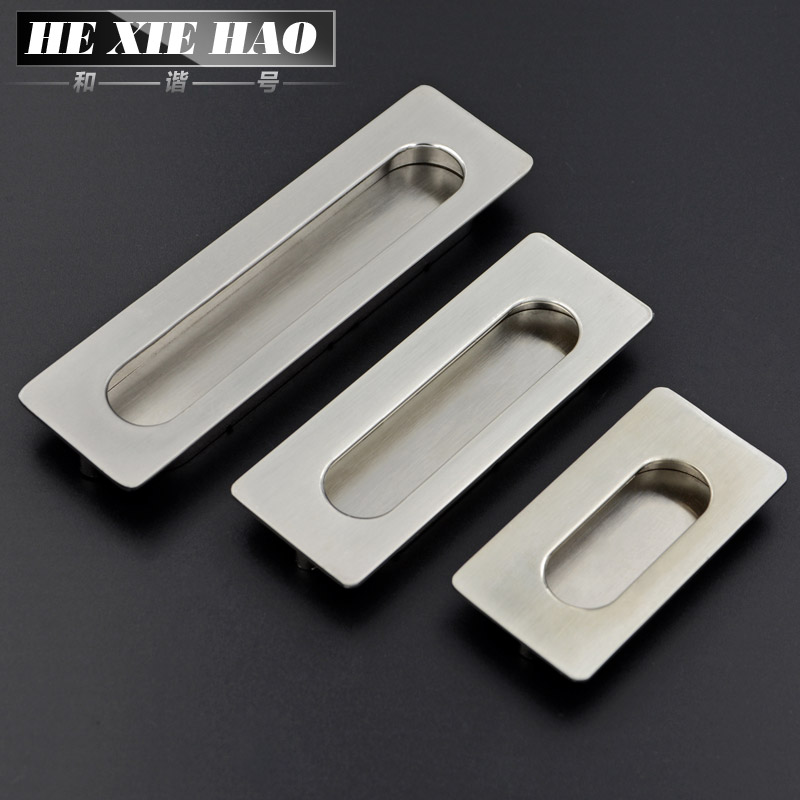 Modern minimalist tatami invisible dark handle sliding door handle sliding door handle drawer door handles need trench