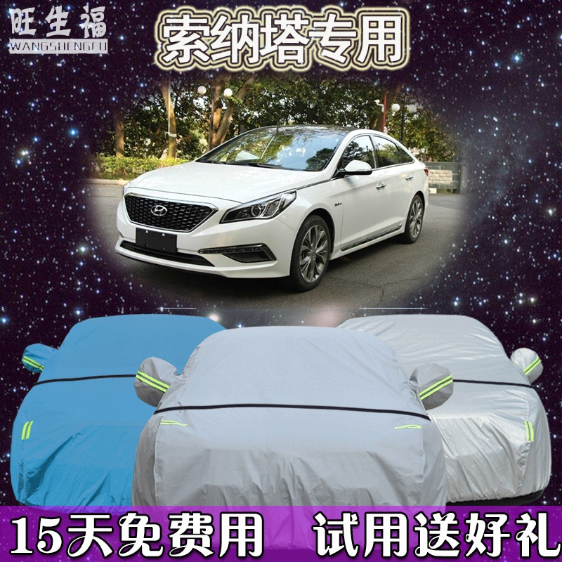 Modern new sonata 9 nine 8 sok eight dedicated sewing sunscreen car hood insulation rain and dust sun shade thicker car cover