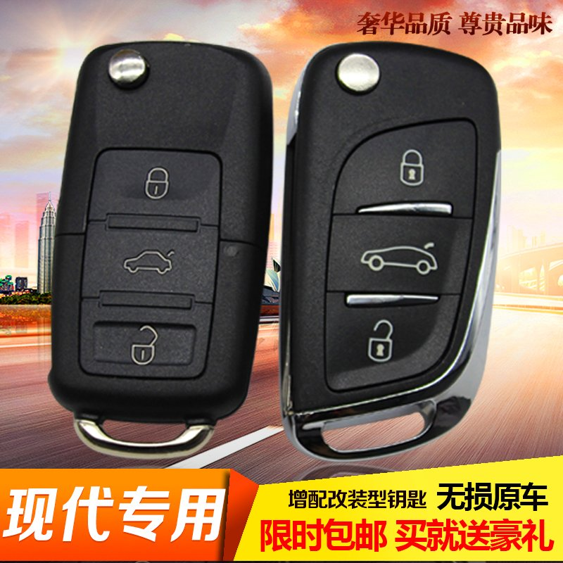 Modern new yuet rena elantra tucson lang move ix35i30 sonata modification was equipped with folding remote key