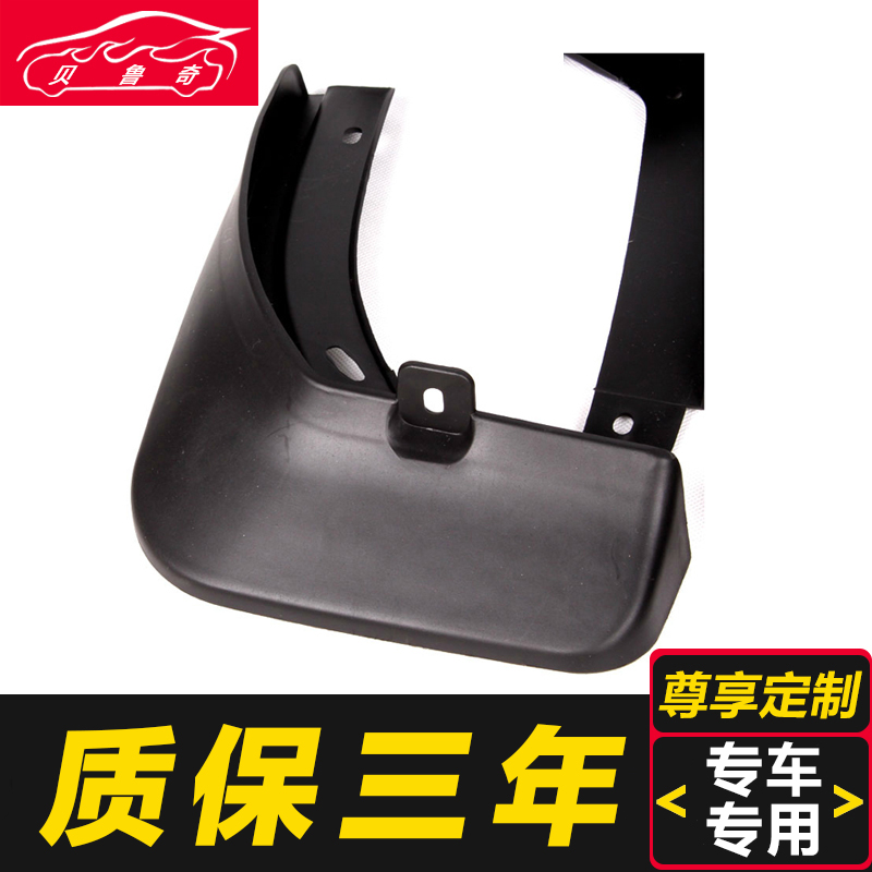 Modern rena dedicated car fender modern rena modern shengda shengda new car fender fender leather