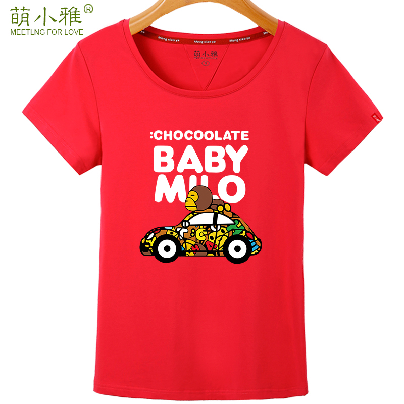 Moe xiiao ya 2016 spring and summer new sleeve female t-shirt t-shirt printing slim round neck short sleeve t-shirt female korean version of the card through the
