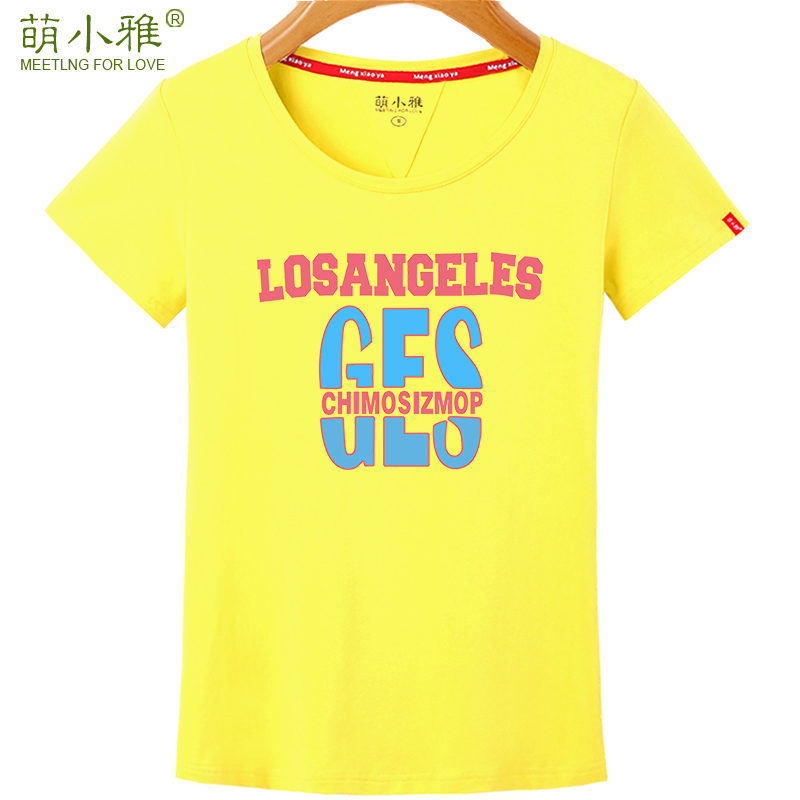 Moe xiiao ya 2016 summer new slim letters printed short sleeve t-shirt female students bottoming shirt tide brand