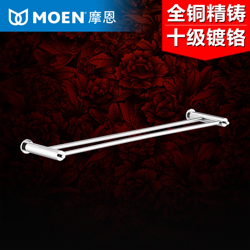 Moen bathroom accessories towel bar double towel bar towel rack double cup cups 3622/ACC3605