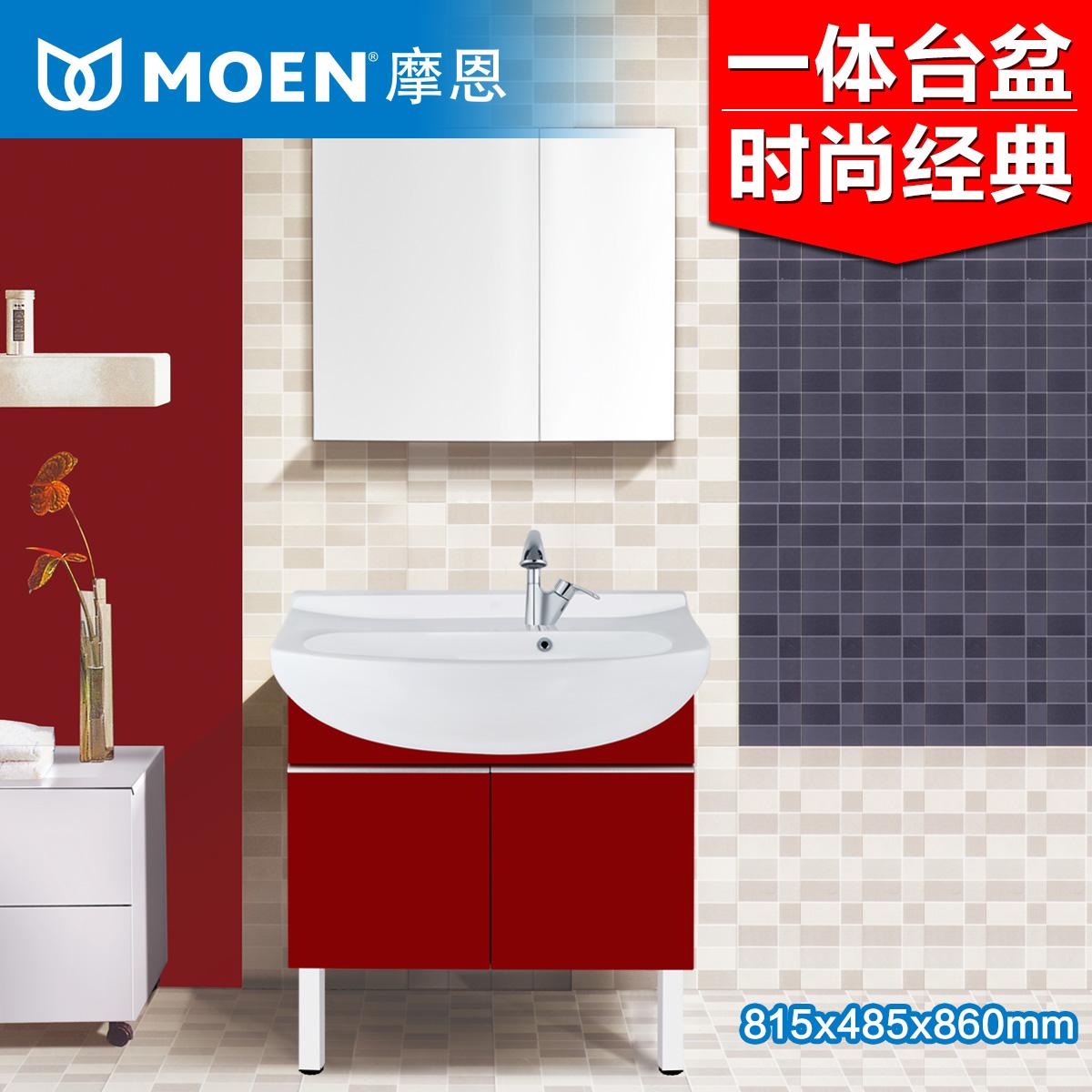 Get Quotations Moen Bathroom Floor Cabinet Combination Of Ceramic One Washbasin Toilet Mirror