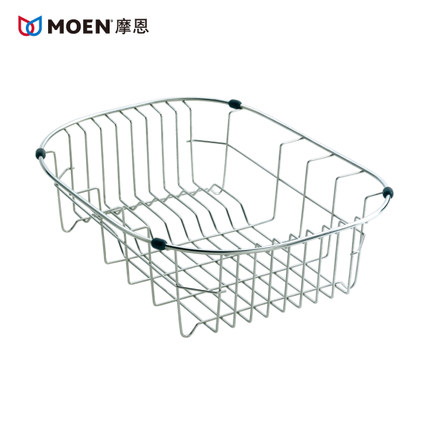 Moen moen grade stainless steel drain basket vegetables basket 54518 quality kitchen sink accessories