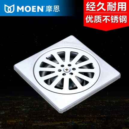 Moen moen moen bathroom accessories stainless steel floor drain floor drain odor floor drain floor drain bathroom accessories inline 3928