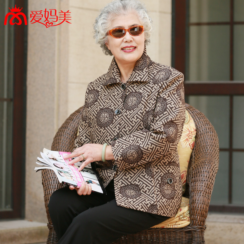 Mom autumn coat/jacket polyester single piece of intellectual cardigan new autumn middle-aged women older persons