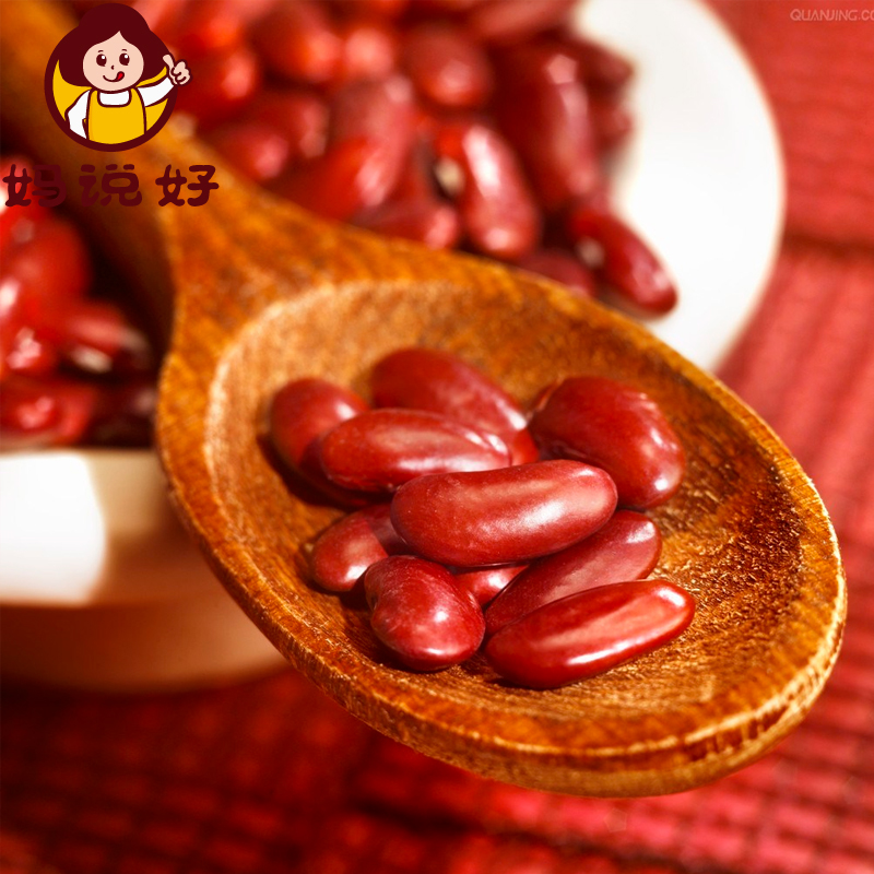 Mom said good big red kidney beans red bean red bean grains kidney beans grains whole grains beans 250g