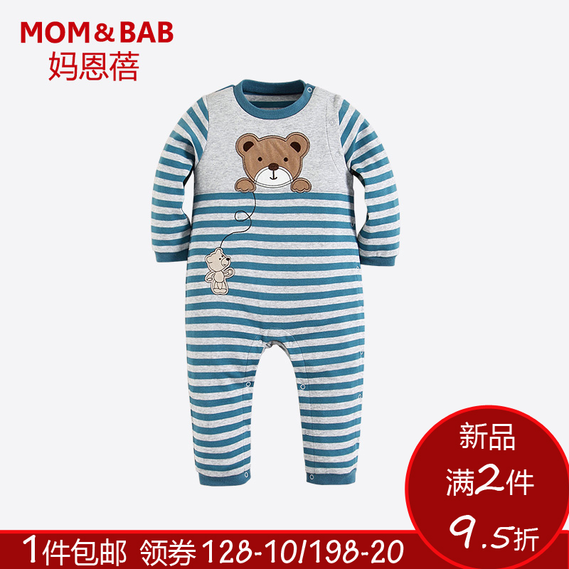 Momandbab mom enbei autumn baby newborn baby cotton long sleeve package fart clothing even body romper climbing clothes