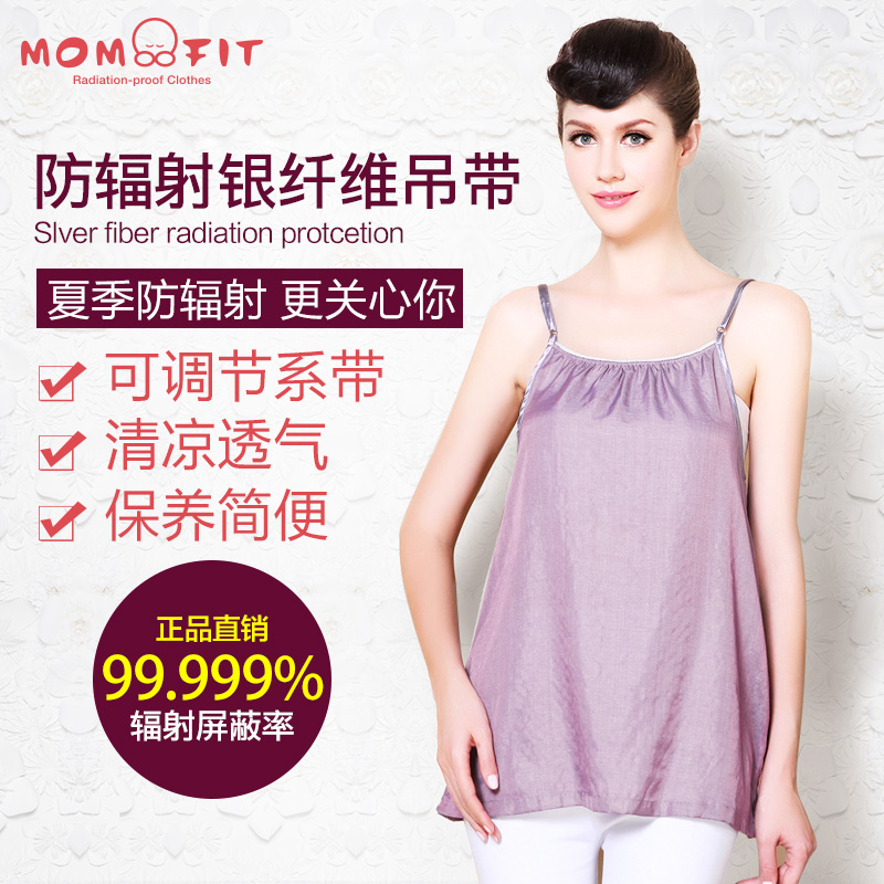 Momfit four seasons maternity genuine pearl fiber radiation suit radiation pregnant women pregnant radiation clothes sling wearing summer