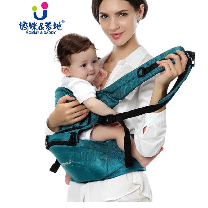 Mommy & daddy multifunctional baby sling newborn baby sling to hold back stool with easy to use it through the gas money