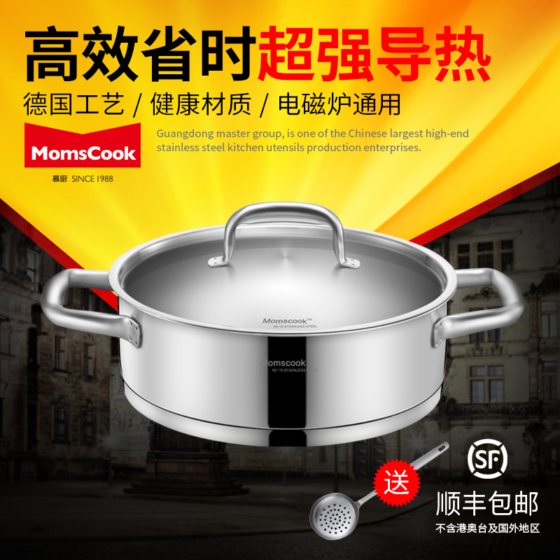 Momscook 304 stainless steel stockpot thick double bottom pot cooker pot with lid for household use of pot 24 cm