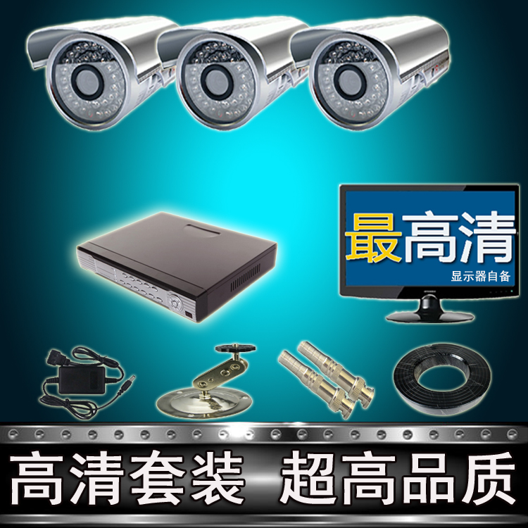 Monitoring kit 3 sets of factory supermarket hd surveillance camera surveillance equipment package suits