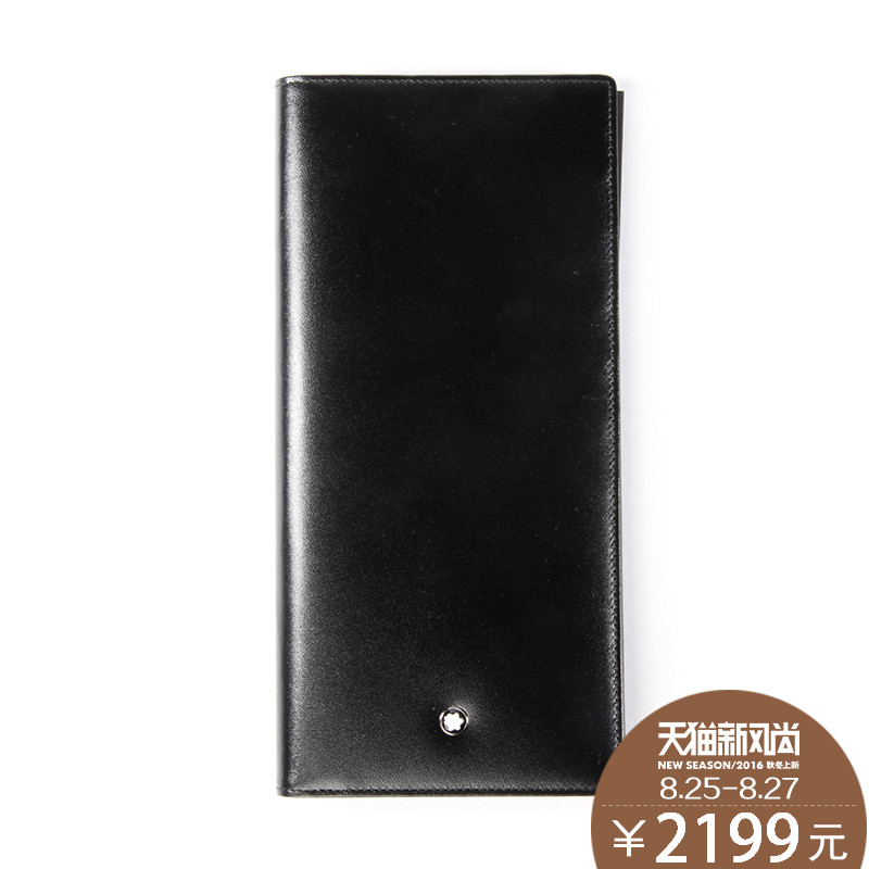 Montblanc/montblanc taipan series long wallet men's leather wallet leather wallet 7165