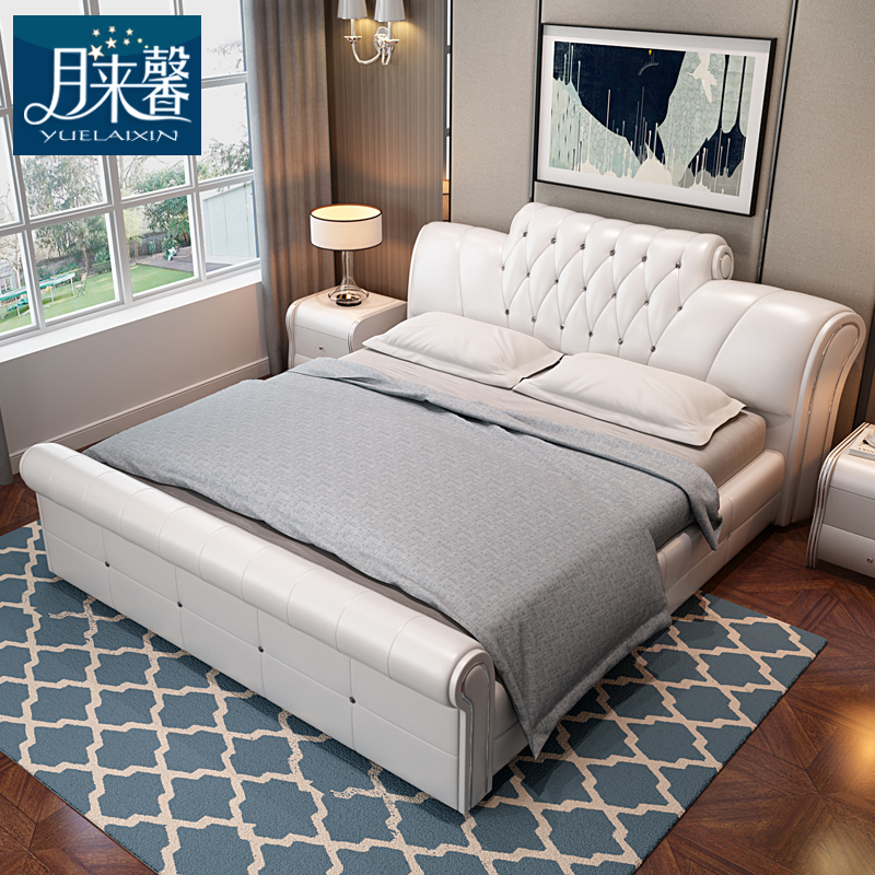 Months xin modern minimalist leather bed 1.8 m leather bed double bed continental bed leather bed bed bed marriage bed 1.5