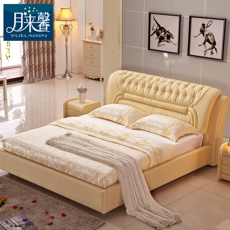 Months xin modern minimalist leather bed leather bed soft bed double bed 1.8 m marriage bed leather bed delivery