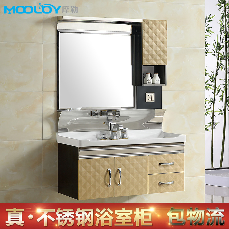 Mooloy stainless steel bathroom cabinet bathroom cabinet combination of european modern bathroom cabinet bathroom cabinet vanity washbasin cabinet vanity cabinet fashion