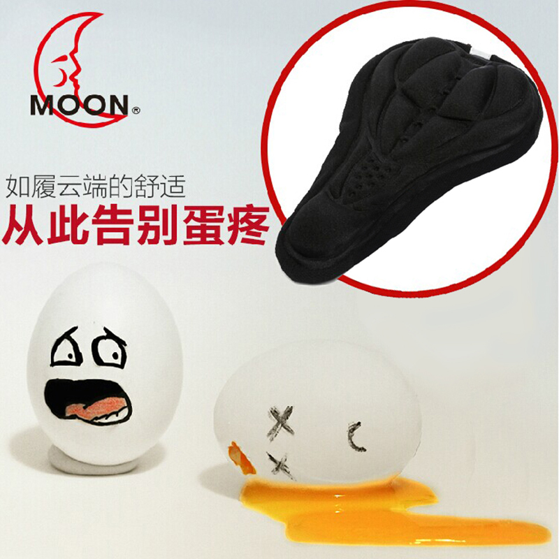 Moon mountain bike mountain bike seat cover cushion cover seat cover seat cover seat cover 3d riding bicycle riding accessories