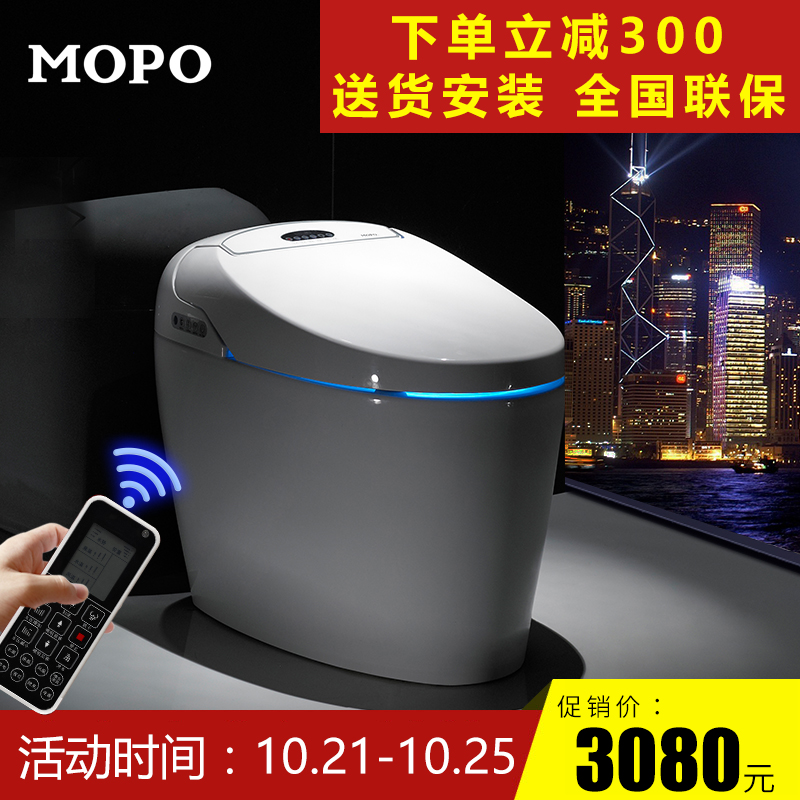 Mopu MP-1987 smart toilet without cistern tankless one body intelligent automatic flush toilet toilet