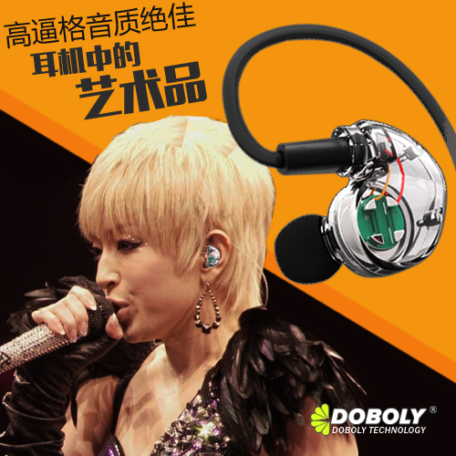 More bollywood z18 ear sports headphones headset computer headset bass magic sound ear phone headset apple