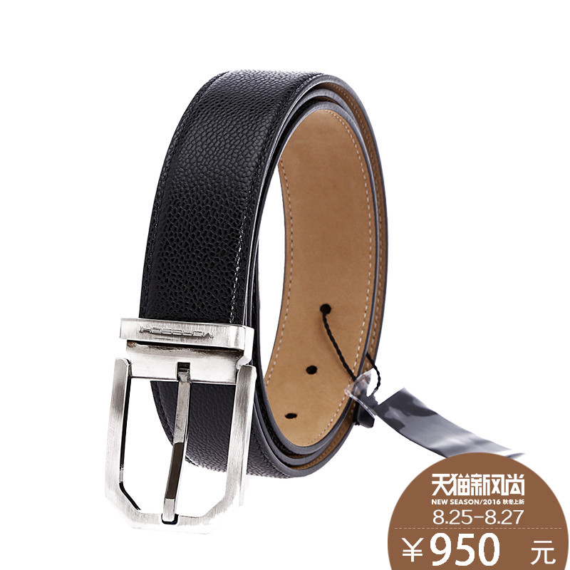 Moreschi/摩里斯base alloy pin buckle leather belt genuine leather men's belt business belt yards