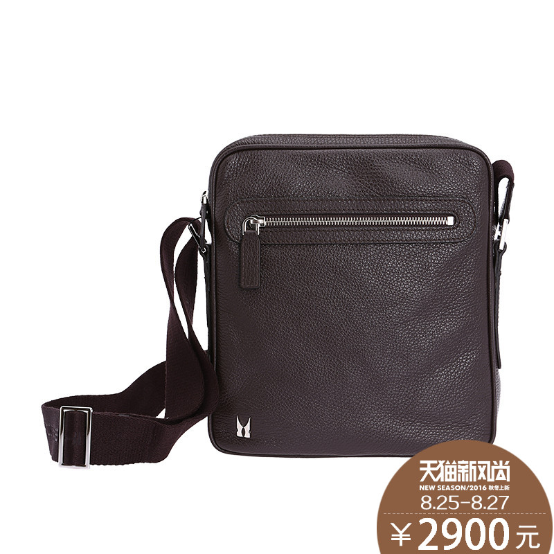 Moreschi/摩里斯base genuine man bag men's leather shoulder bag vertical square bag business messenger bag