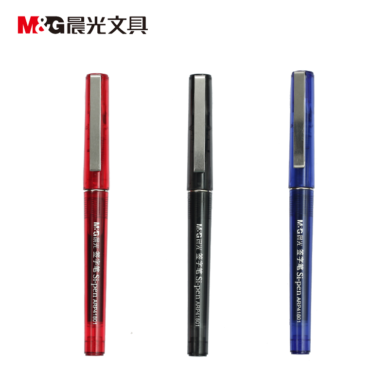 Morning gel pen gel pen direct liquid pen arp41801 yiping pen business office pen gel pen pens