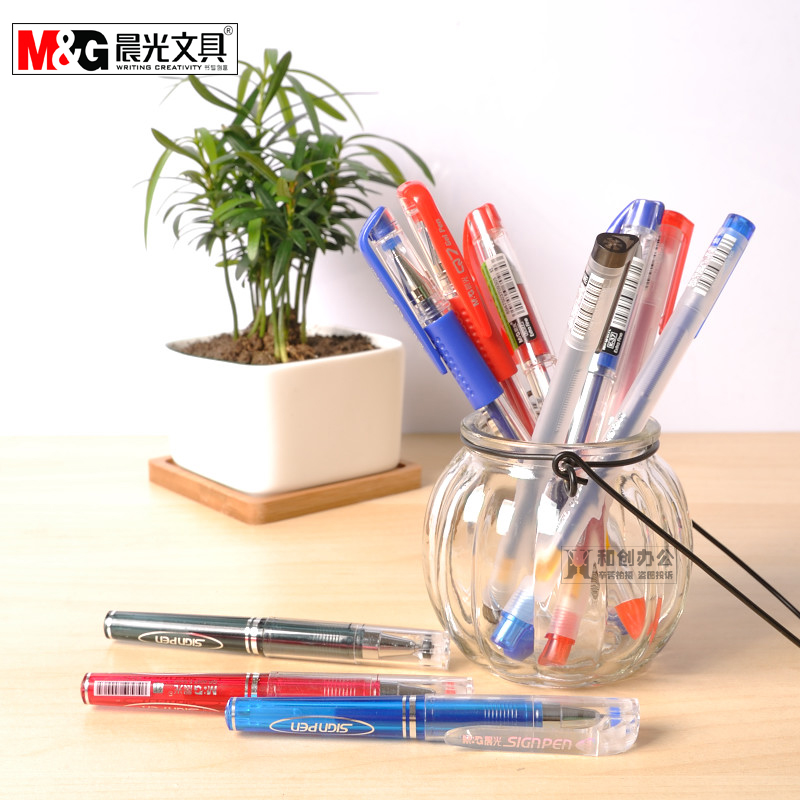 Morning stationery pen gel pen 0.5 office pen water pen student job writing black and blue pen q7