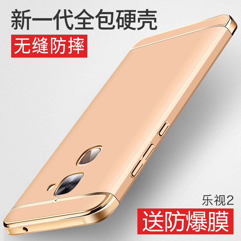 Mosi wei 2pro music as music as 2 phone shell drop resistance protective sleeve personality male and female models crusty whole netcom