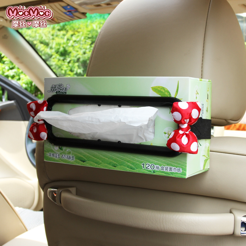 Moss car tissue box cover creative cute cartoon car sun visor car tissue box clip frame automotive supplies