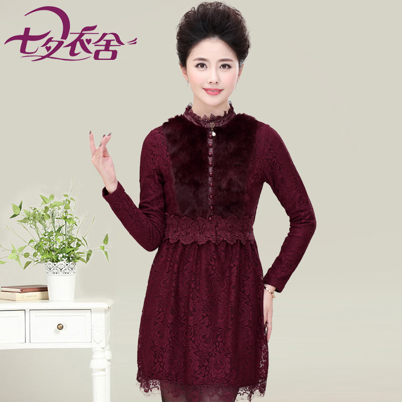 Mother dress autumn long sleeve dress elderly qipaos 40-50-year-old middle-aged middle-aged women's spring and autumn large size women