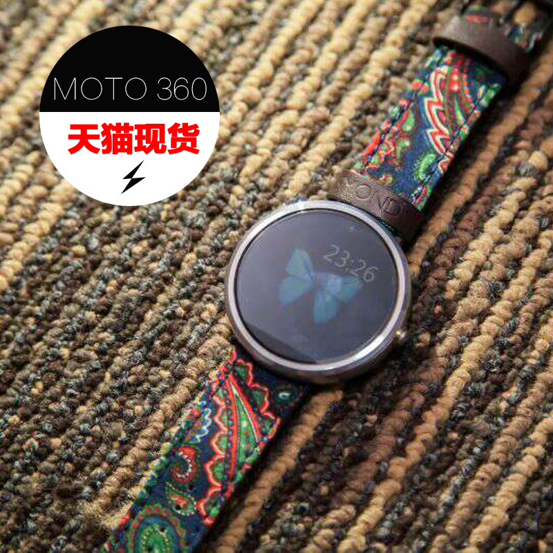 Moto 360 watch strap watch band strap moto360 moto360 new generation of second generation 46