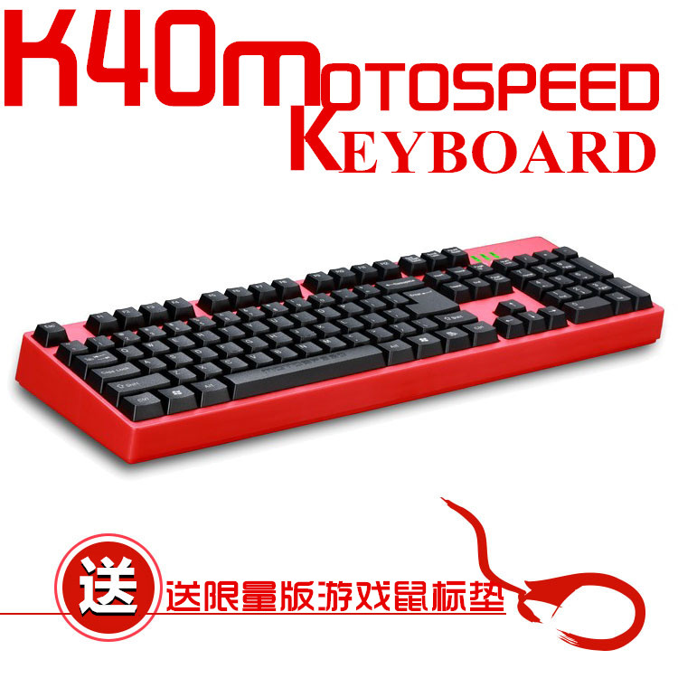 Mount leopard k40 gaming keyboard laptop usb wired keyboard mechanical feel cf lol net it