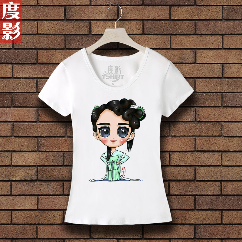 Movies sleeved t-shirt female cute sugar treasure and ossicle girlfriends dress korean wild slim stretch short sleeve