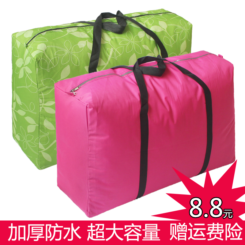 9bf176885a Get Quotations · Moving large thick woven bag waterproof oxford cloth bags  quilts bags packing bags checked airline luggage