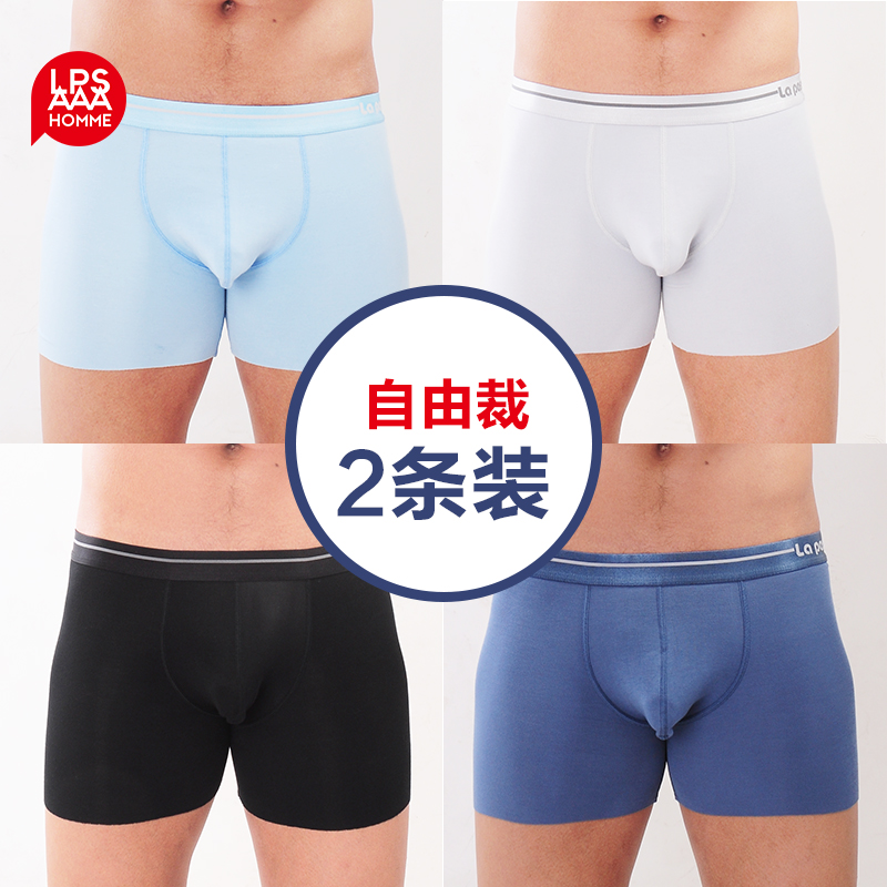 Mr. bazaar men's modal two loaded 2 free cut men's boxer underwear corners seamless underwear gift box
